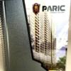 Paric Pic 2 – Copy